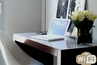 Bezpłatny internet w Hotelu Relax w Chełmie